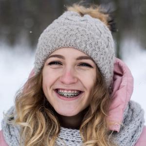 braces and orthodontics Lawton Kids Dentistry Braces Services